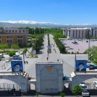 دانشگاه آزاد2