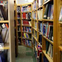 کتابخانه قائم ارومیه