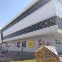 turk-mall (5)